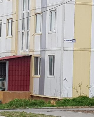 Apartment on ulitsa Skuridina 6