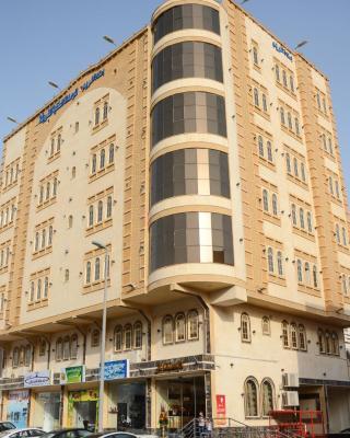 Eskan Alreem Aparthotel