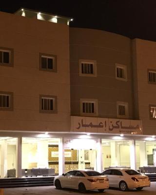Emaar Resident Hotel