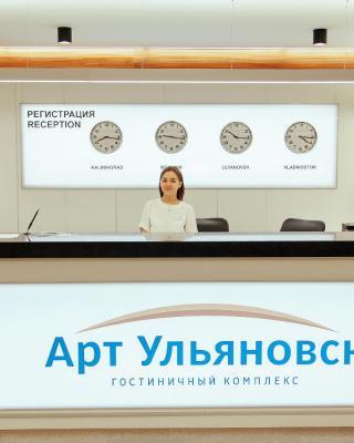 Art-Ulyanovsk Pravy Bereg