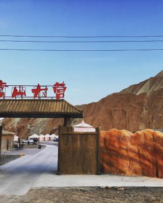 KaoShan Tent