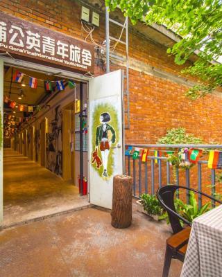 Mianyang Dandelion International Hostel