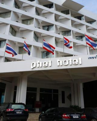 Phet Hotel