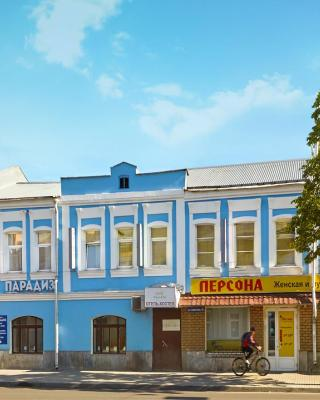 Friends Club Hotel and Hostel