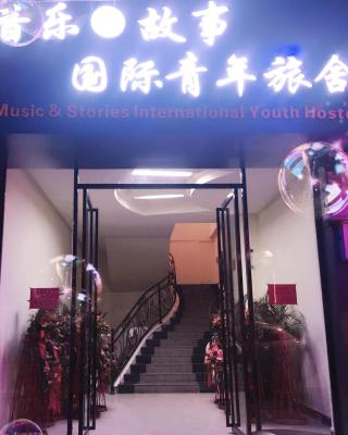 Libo Music Story International Youth Hostel
