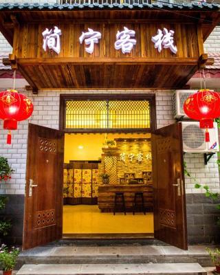 Tianmen Mountain Jianning Apartment