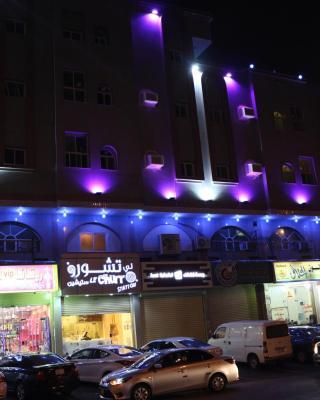 Al Safwah Al Asriyah Furnished Units