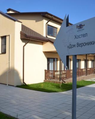 Hostel Dom Veroniki