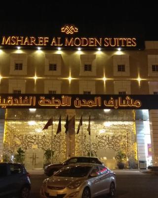 Masharef Al Modon Hotel Suites