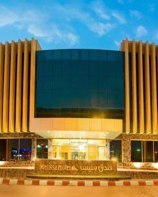 Melissa Hotel Riyadh