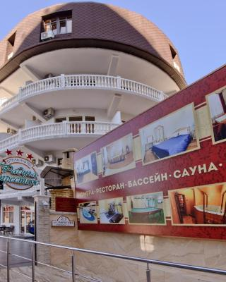 Raduga Prestizh Hotel