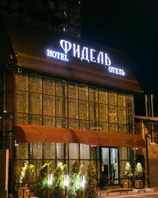 Fidel Hotel