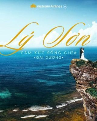 Dai Thanh 1 Motel
