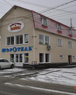 Shorhotel
