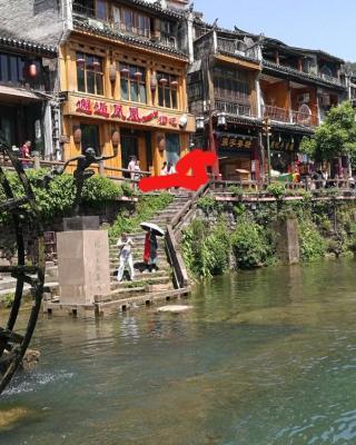 Xiangzishen Hostel