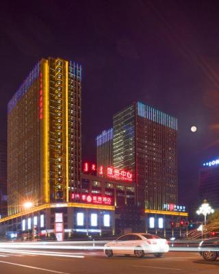 Ordos Yongui Hotel