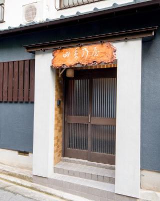 Shikinoya