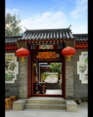 Dong Li Guest House