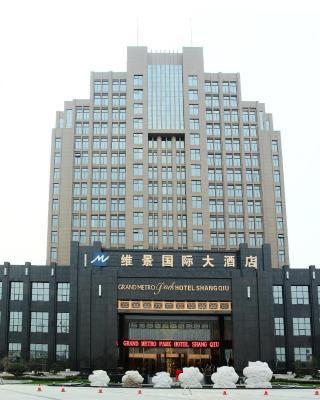 Grand Metropark Hotel Shangqiu