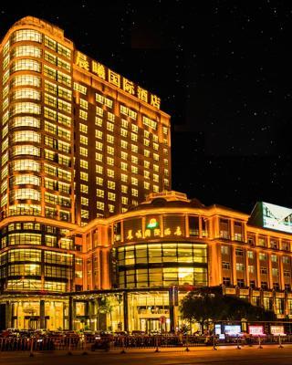 NingDe XiaPu ChenXi International Hotel