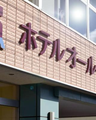 Hotel All In Stay Hakodate