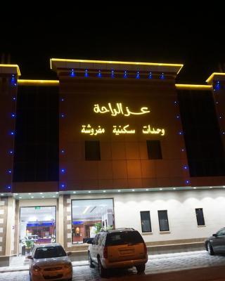 Ez Al Raha Furnished Units