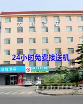 Hanting Express Dalian Airport