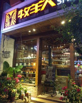 Huizhou Shepherd Cafe & Inn
