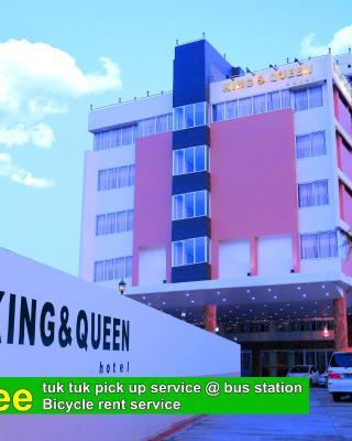 キング & クイーン ホテル