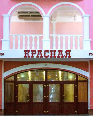 Gostinitsa Krasnaya