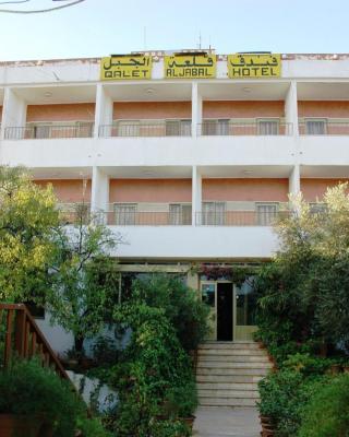 Al Jabal Castle Hotel