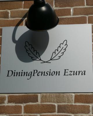 Dining Pension Ezura