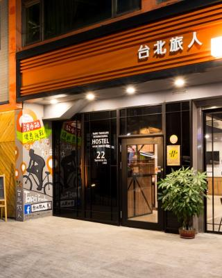 Taipei Travelers International Hostel