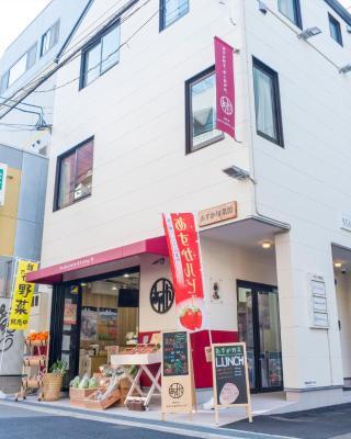Stay Osaka