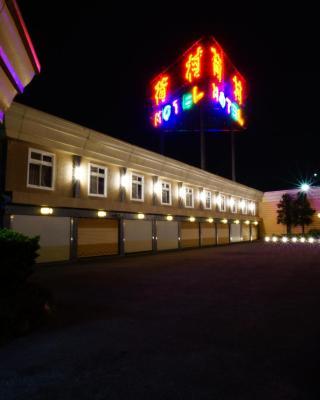 Helan Cun Motel