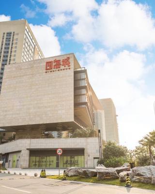 Guangzhou MD Service Apartment Chang Long Wanda Square Branch