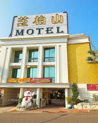 Zhi Baishan Motel