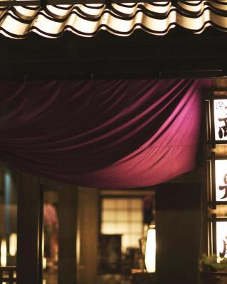 高宮米亞瑪索日式旅館