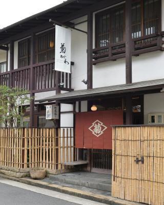 Guest House Kikugawa