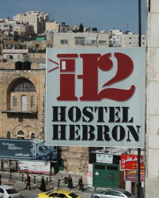 H2 Hostel Hebron