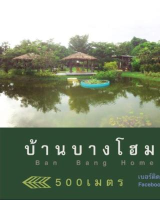 Ban Bang Home Resort