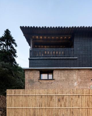 Yunxi Daijia Mountain Guesthouse