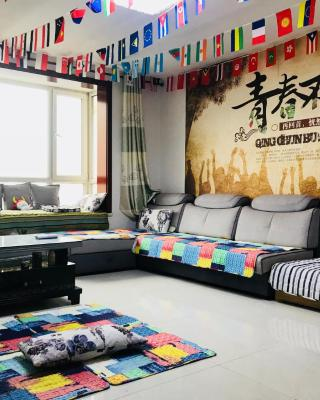 Xining Meiyoule Youth Hostel