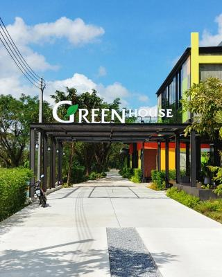 GREEN HOUSE Neo-Resotel