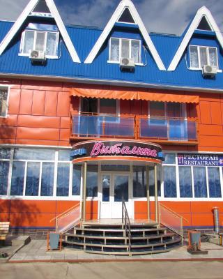 Hotel Vitalina