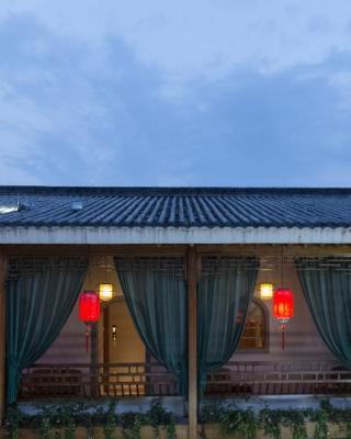Hechun Inn