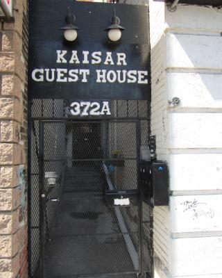 カイザー ゲストハウス
