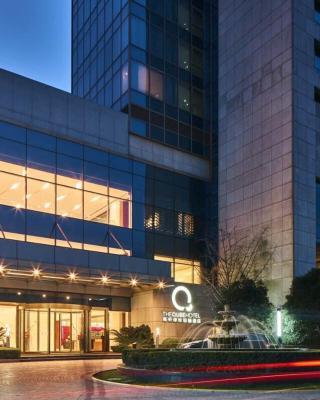 The Qube Hotel Nanqiao