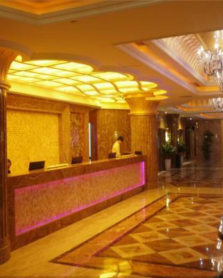 Wanjia International Hotel