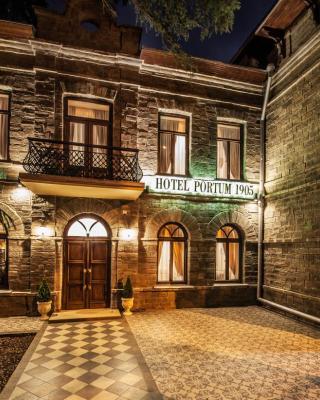 Бутик-отель ПОРТУМ 1905